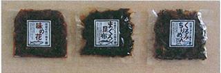 image_kobukuro